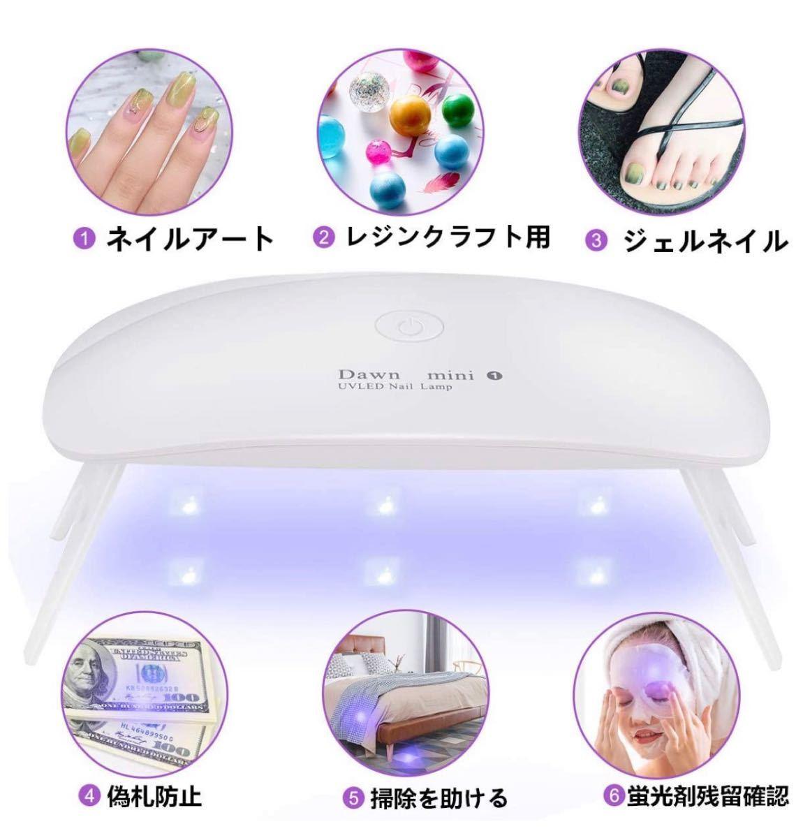 ネイルドライヤー LED ジェルネイル LEDライト ネイルライト UVライト