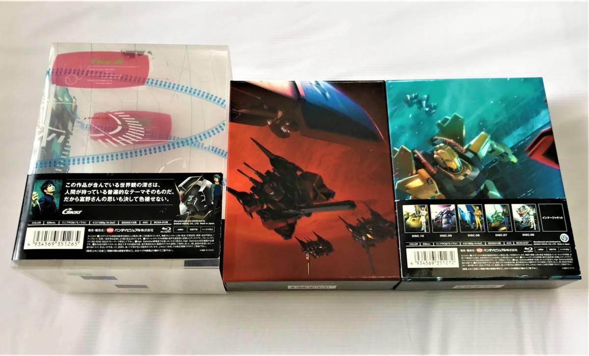 ◎盤面傷無◎ Blu-ray 機動戦士Zガンダム メモリアルボックス Part.1 & 2 2BOXセット Ⅰ Ⅱ BD ブルーレイ MEMORIAL_画像3