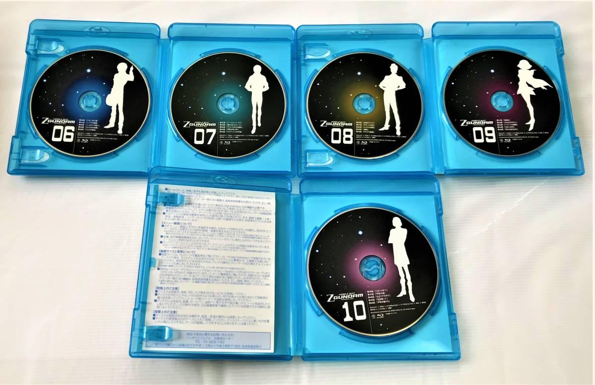 ◎盤面傷無◎ Blu-ray 機動戦士Zガンダム メモリアルボックス Part.1 & 2 2BOXセット Ⅰ Ⅱ BD ブルーレイ MEMORIAL_画像8