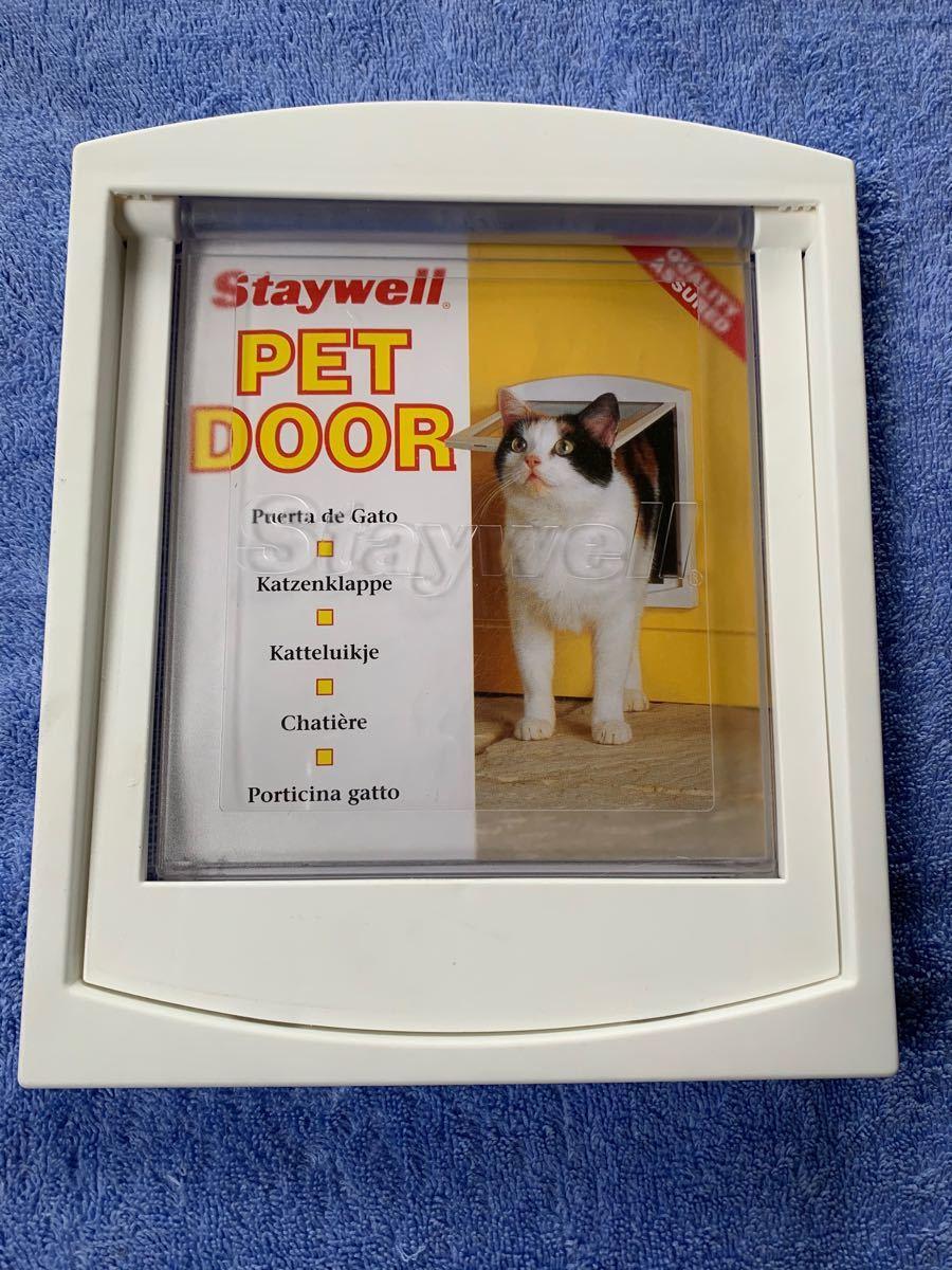 猫 小型犬 ペット ドア