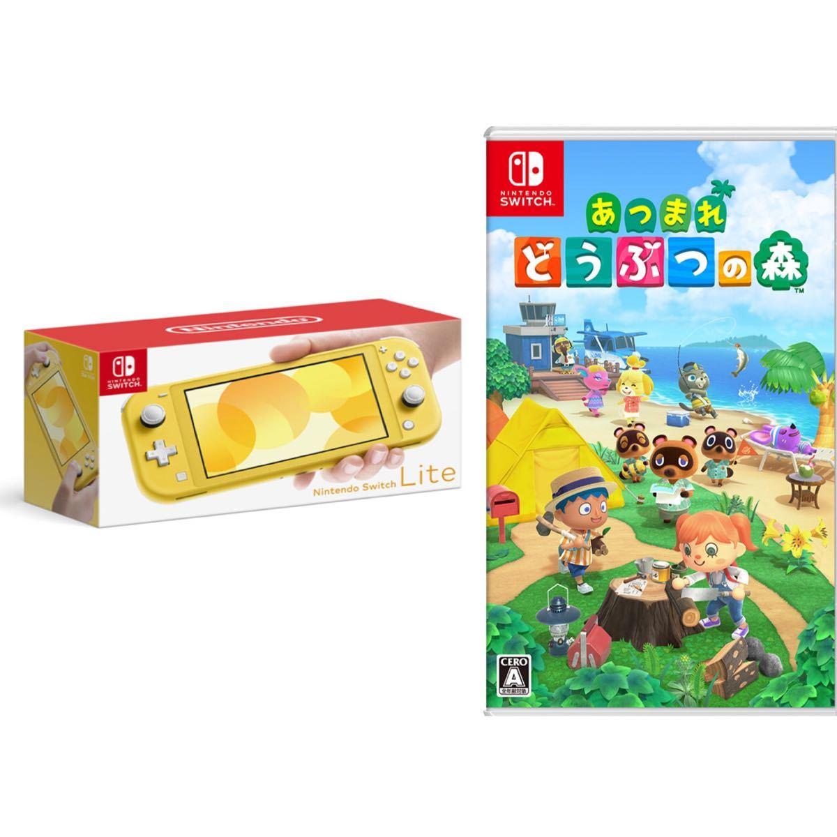 Nintendo Switch lite どうぶつの森ソフト付き