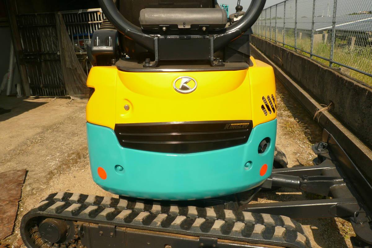 「人気の・クボタ・U17・配管付・建設機械・農業機械・ユンボ」の画像2