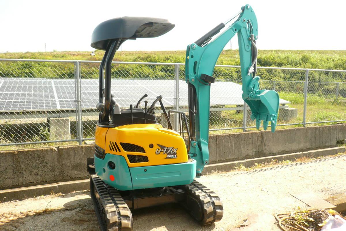 「人気の・クボタ・U17・配管付・建設機械・農業機械・ユンボ」の画像3