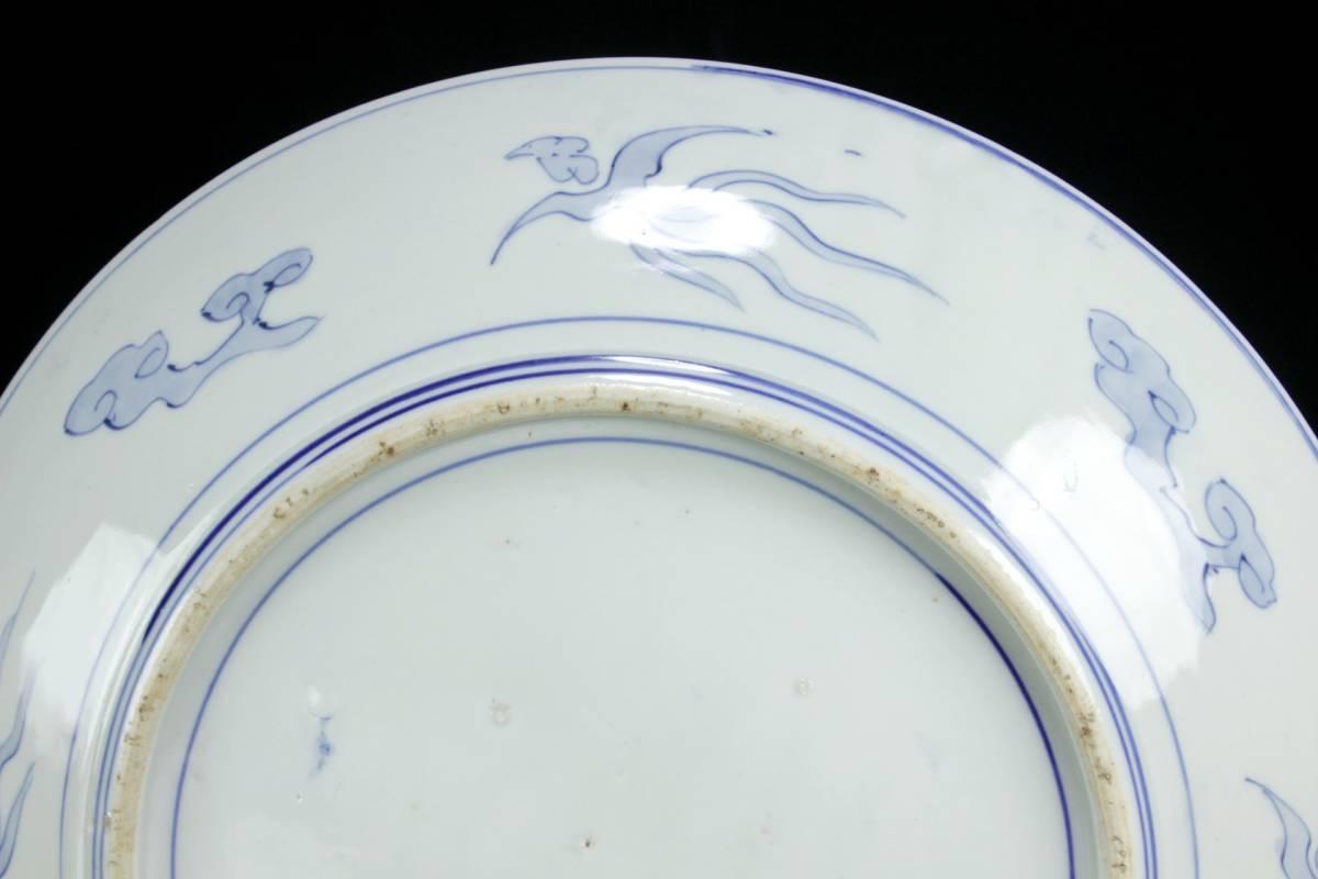 。◆舩◆ 古美術品 伊万里 金蘭手大皿 47cm 唐物骨董 [F368]//(140)_画像4