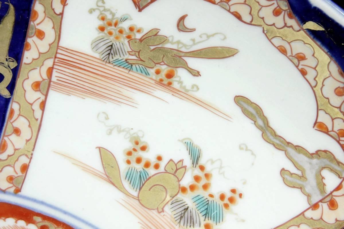 。◆舩◆ 古美術品 伊万里 金蘭手大皿 47cm 唐物骨董 [F368]//(140)_画像3