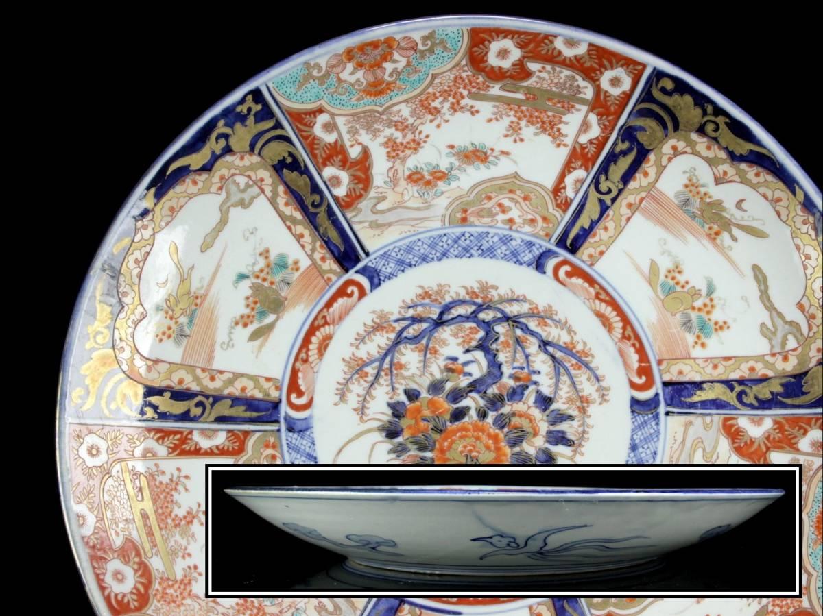 。◆舩◆ 古美術品 伊万里 金蘭手大皿 47cm 唐物骨董 [F368]//(140)_画像1