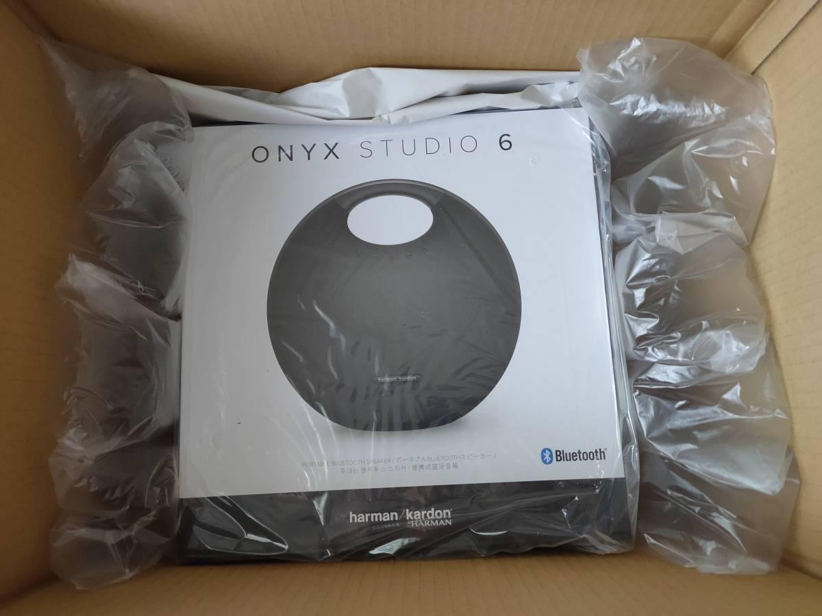 新品 Harman Kardon ONYX STUDIO 6 ワイヤレスポータブルスピーカー グレー/ Bluetooth/防水/IPX7対応_画像1