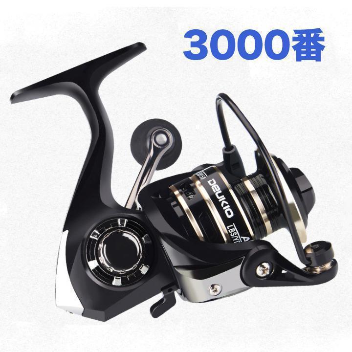 YU47 スピニングリール 3000番 軽量 淡水釣り海釣り ギア比5.2:1 最大ドラグ力5KG~8KG 左右交換可能 淡水 海水 耐久性 EVA ハンドル _画像1