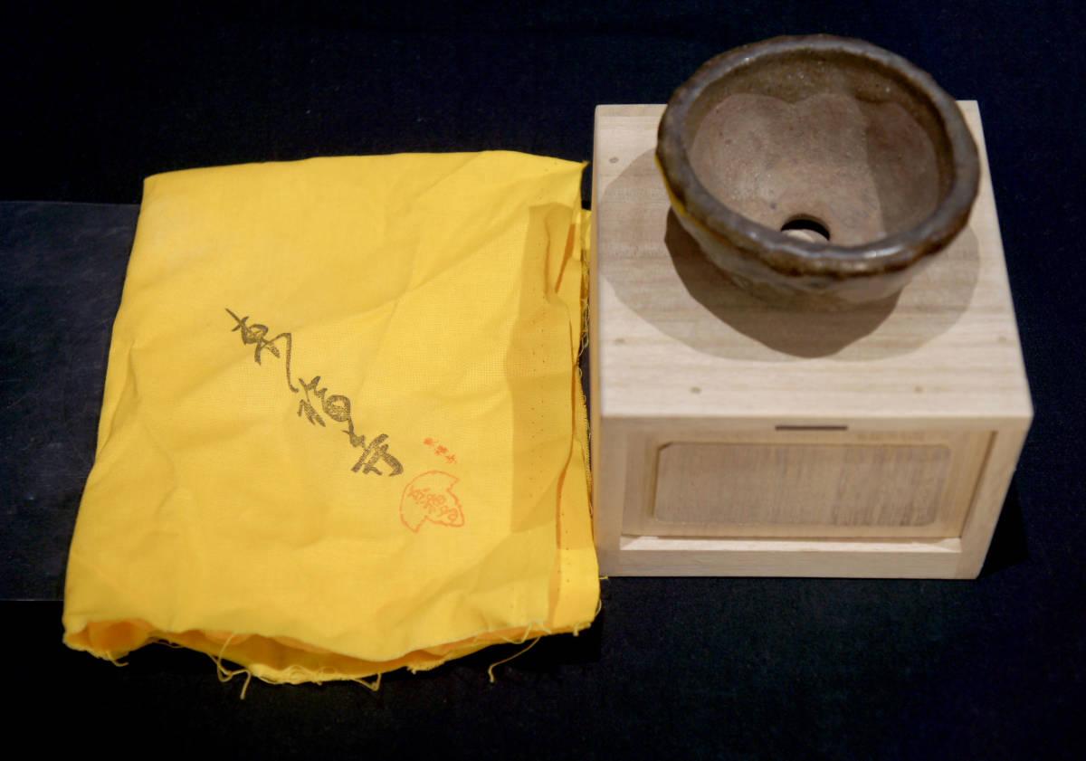 東福寺 盆栽鉢 直径8cm 高さ4.2cm_画像7