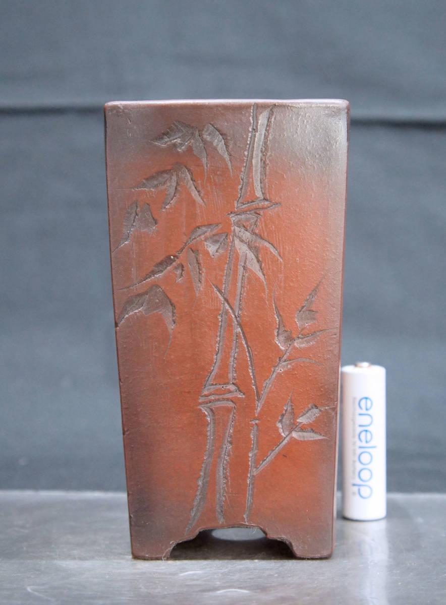 美芸 盆栽鉢 奥行7.4cm 横幅7.2cm 高さ13cm