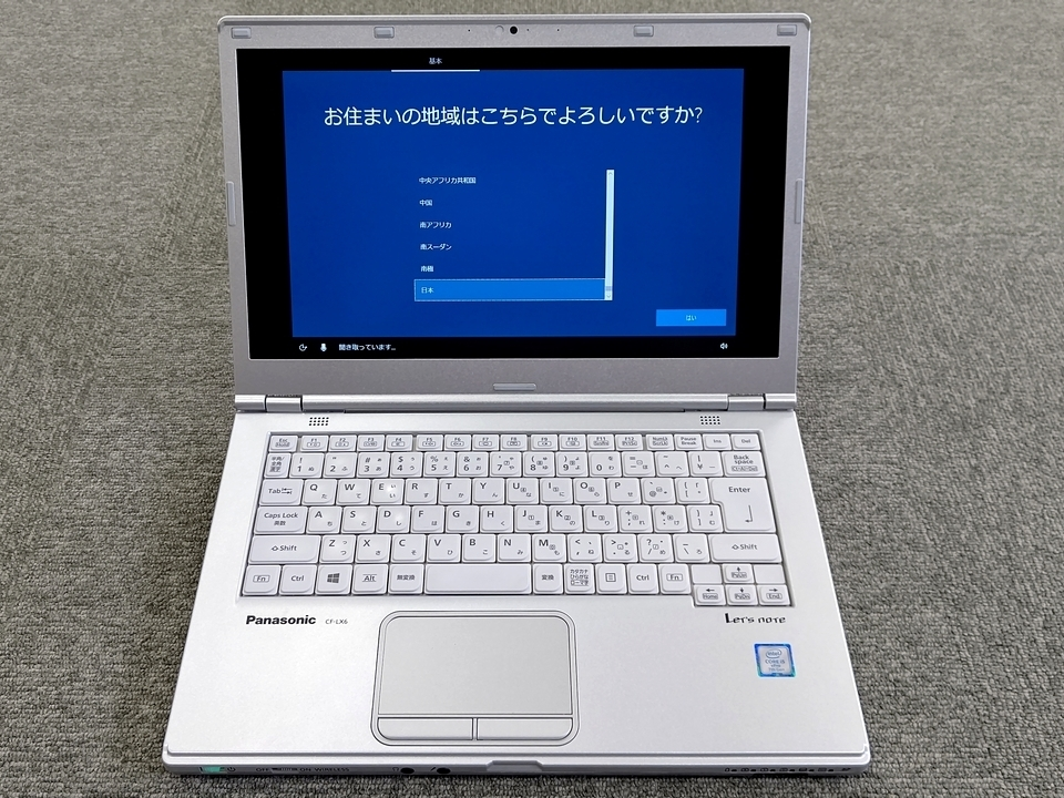 Panasonic パナソニック Let's note LX6 CF-LX6TDBQP Core i5/RAM 8GB/SSD128GB+HDD1TB/1
