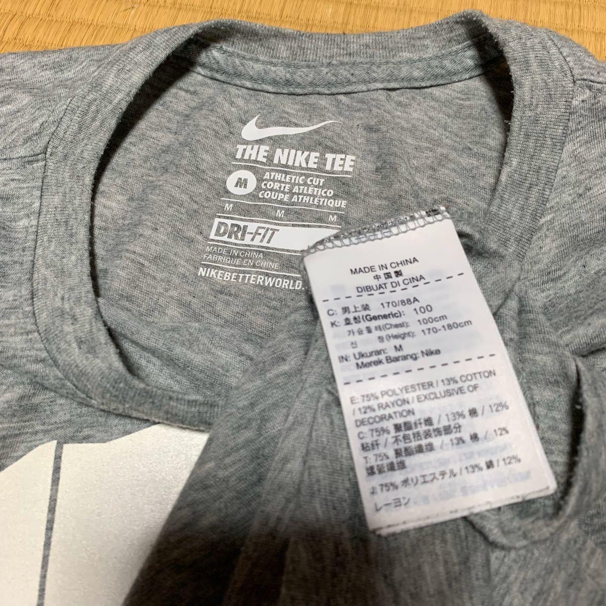 ナイキ Tシャツ グレー