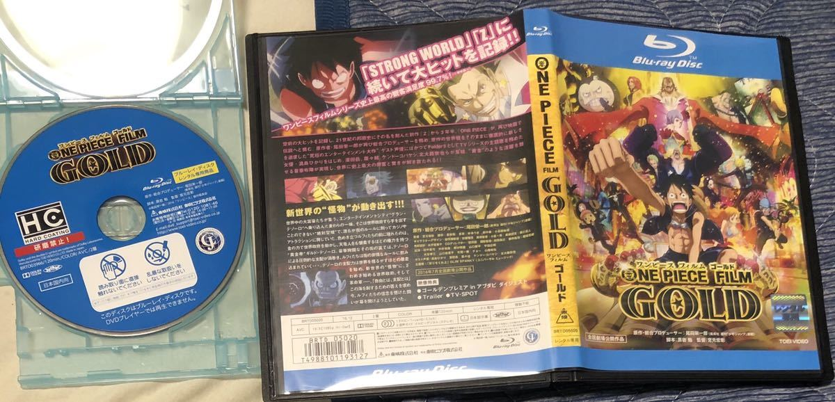 ONE PIECE ワンピース FILM GOLD Blu-ray レンタル落ち