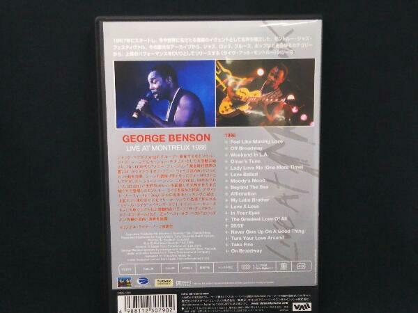 ジョージ・ベンソン DVD ライヴ・アット・モントルー1986_画像2