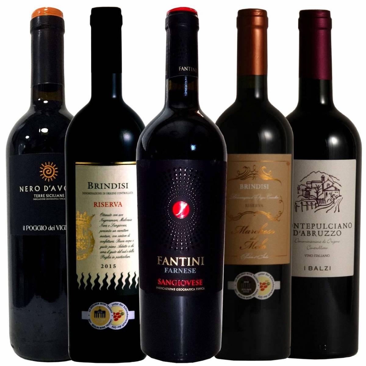 厳選イタリア赤ワイン イタリア名家飲み比べ ソムリエ厳選ワインセット 赤ワイン 750ml 5本_画像1