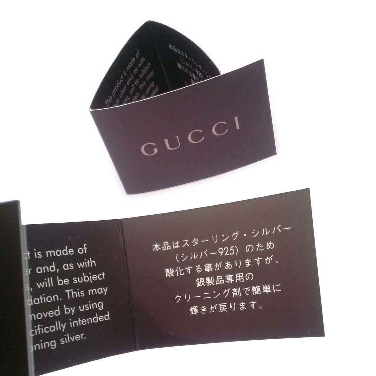 【美品】グッチ ブレスレット Ag925 チェーン19cm バープレート イタリア製 メンズ レディース 箱 保存袋 appre6003【一撃即決】_画像7