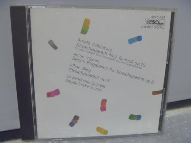 CD 新ウィーン楽派の音楽 ゲヴァントハウス弦楽四重奏団_画像1