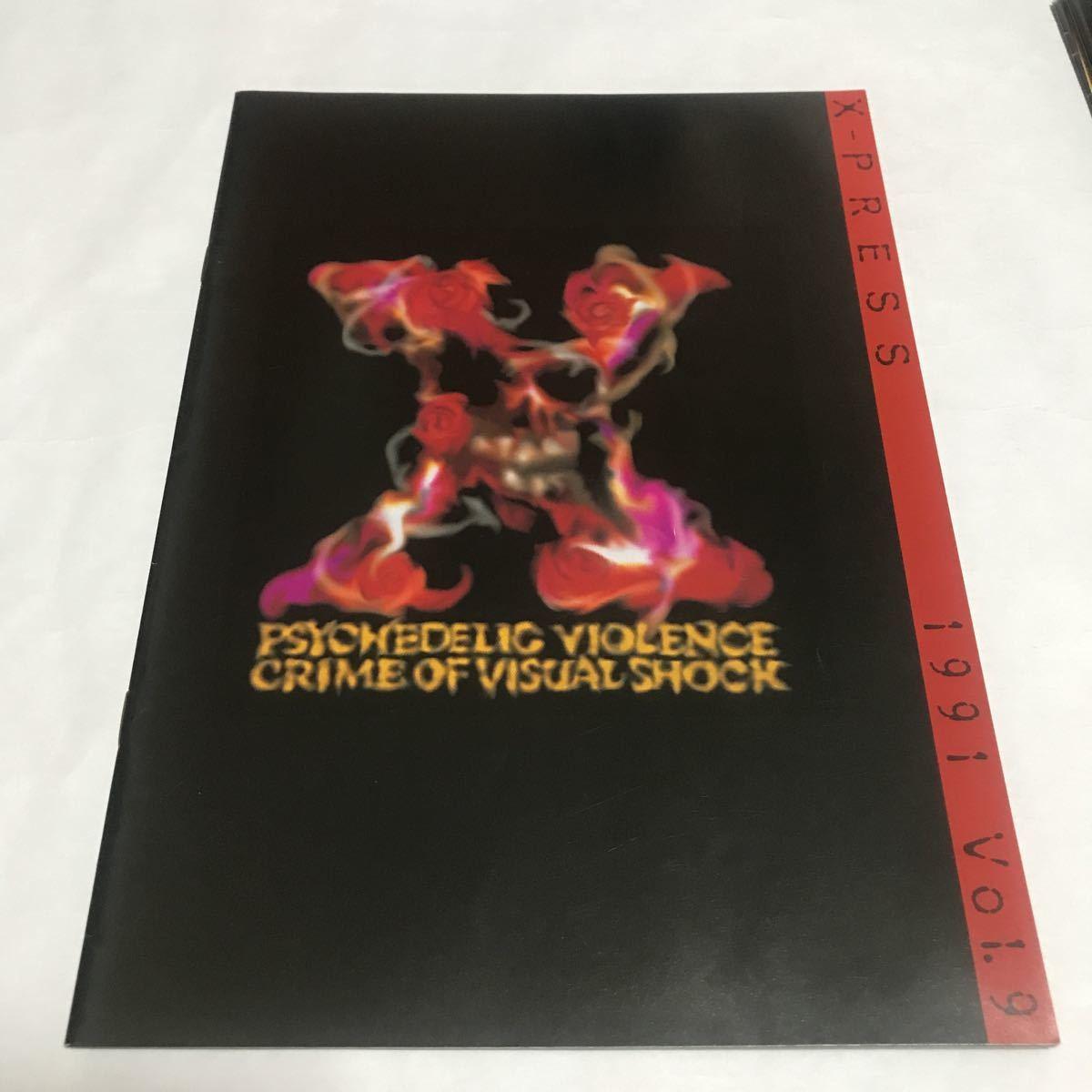 【非売品】X JAPAN X Press Vol.9 FC会報 ファンクラブ グッズ hide Toshl TAIJI PATA Heath xjapan YOSHIKI エックス ジャパメタ sugizo_画像1