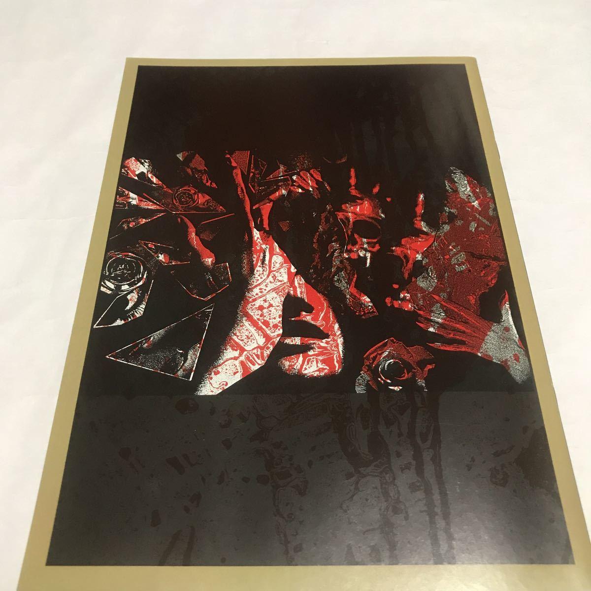 【非売品】X JAPAN X Press Vol.9 FC会報 ファンクラブ グッズ hide Toshl TAIJI PATA Heath xjapan YOSHIKI エックス ジャパメタ sugizo_画像2