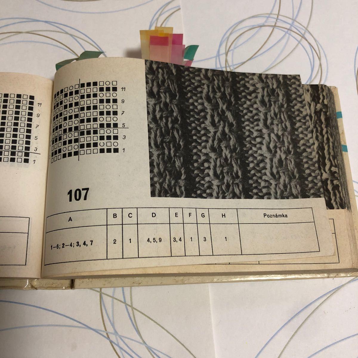 洋書 編み物 ハンドメイド 本 値下げしました。
