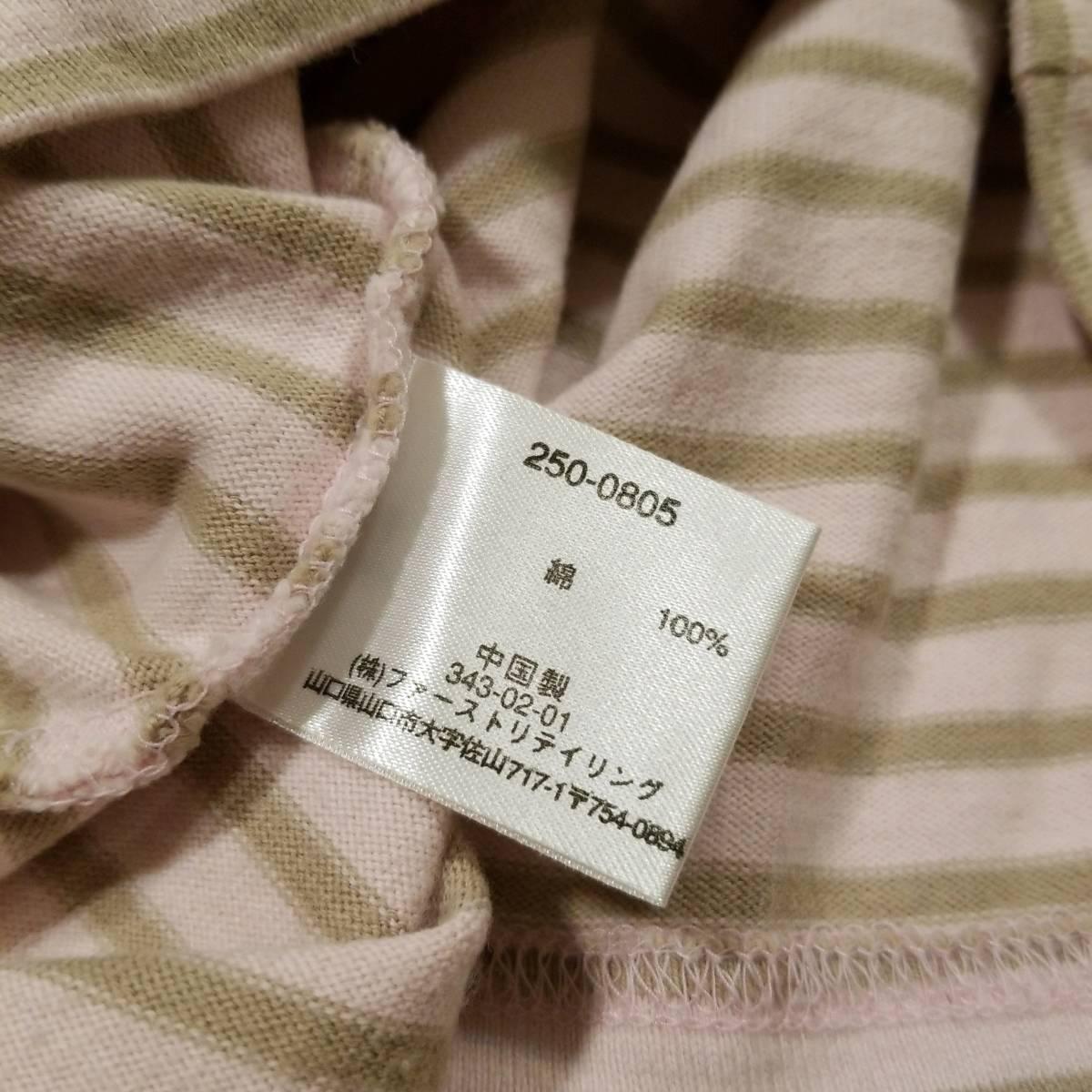 K561 最終値下げ UNIQLO ユニクロ Tシャツ M レディース カットソー ピンク系 ボーダー 綿100% コットン 7分袖程度..