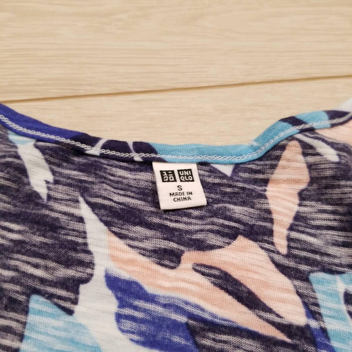 K647 最終値下げ UNIQLO ユニクロ S レディース タンクトップ ノースリーブ シャツ 花柄 青系 綿100% コットン..