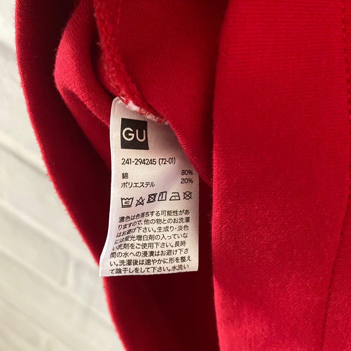 【お値下げ中】g uスェットTシャツトップス