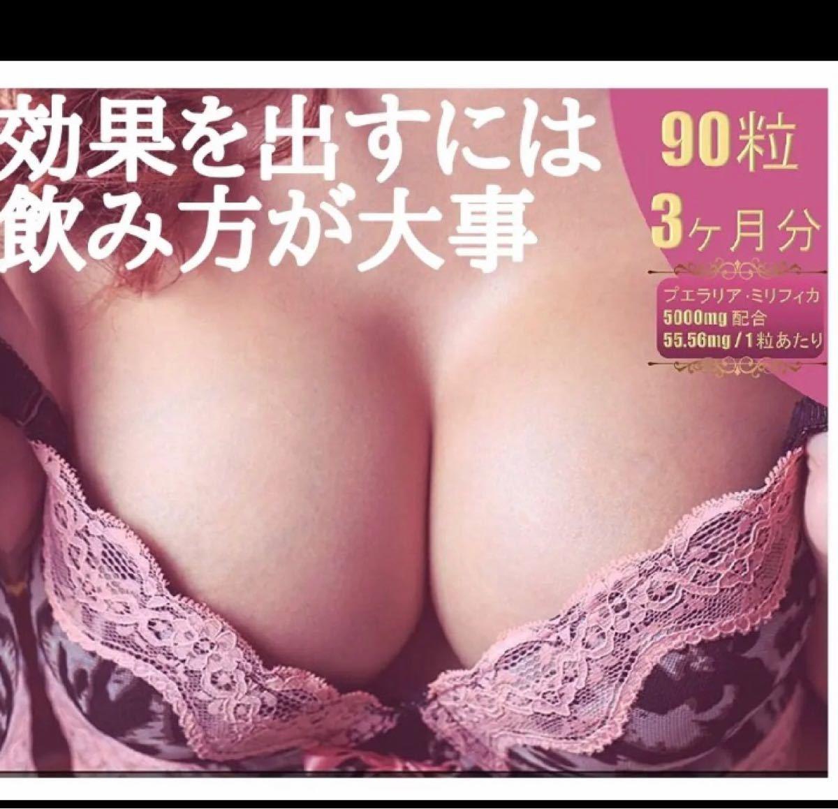 口コミ ロイヤルハニーアップ 『ロイヤルハニーアップ』の口コミ・評判から効果を調査!話題のバストアップサプリを斬る!!