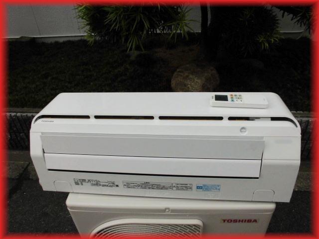 家庭用ルームエアコン 2.2k~6畳用 東芝 RAS-C225E5R 2018年製 フィルター掃除 空気清浄 壁掛け用 現状 冷房 暖房 100V_画像2