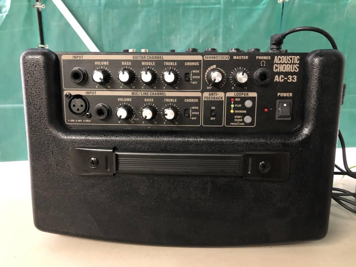 Roland ローランド アコースティック ギター アンプ 15W+15W ブラック AC-33 _画像3