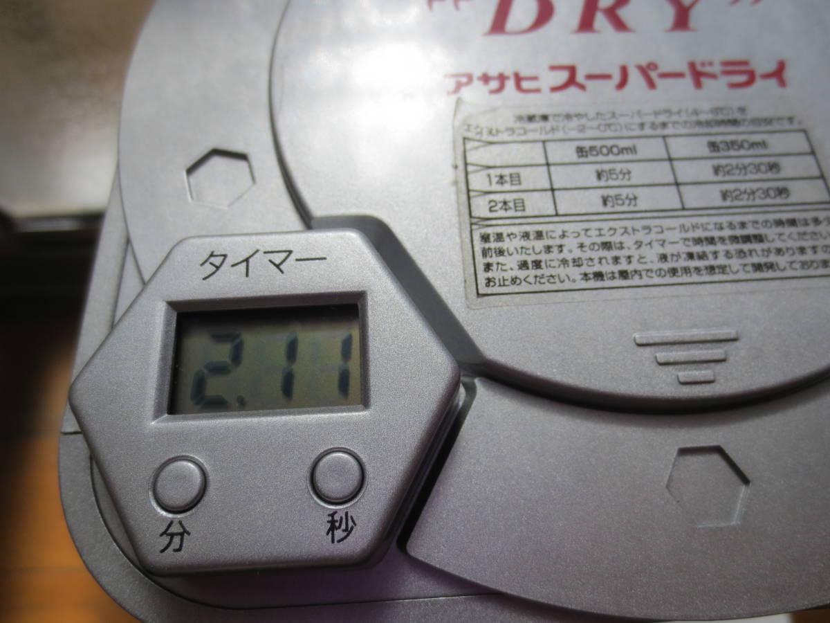 エクストラ ゴールドクーラー 缶飲料冷却器_画像8