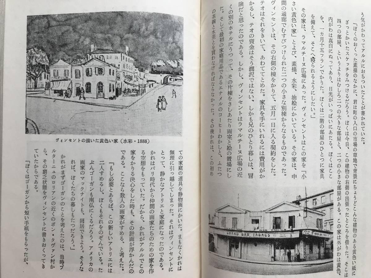 隆三郎 式場