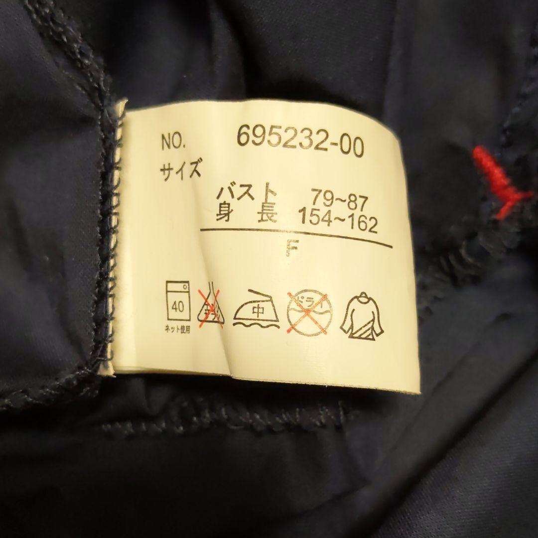 Ray Cassin  半袖シャツ