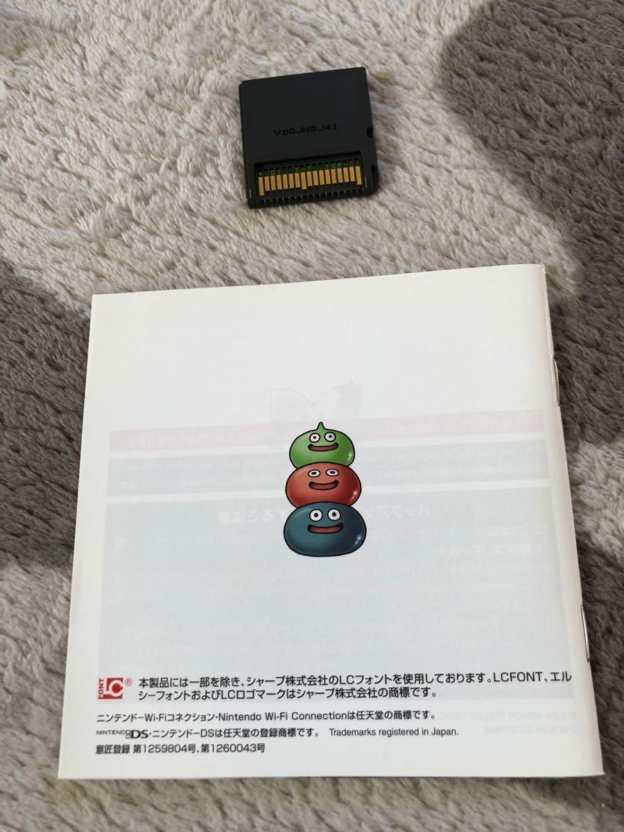 Nintendo DS 『ドラゴンクエストIX 星空の守り人』中古