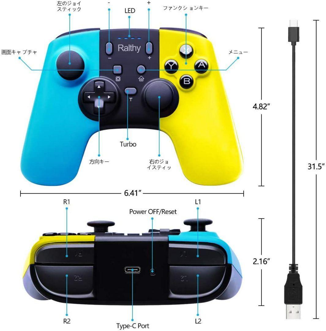 Switch コントローラー スイッチ コントローラー 無線 HD振動 小型