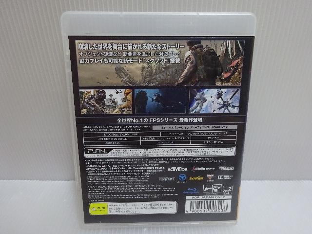 良品 PS3ソフト CALL OF DUTY GHOSTS コール オブ デューティ ゴースト メール便_画像2
