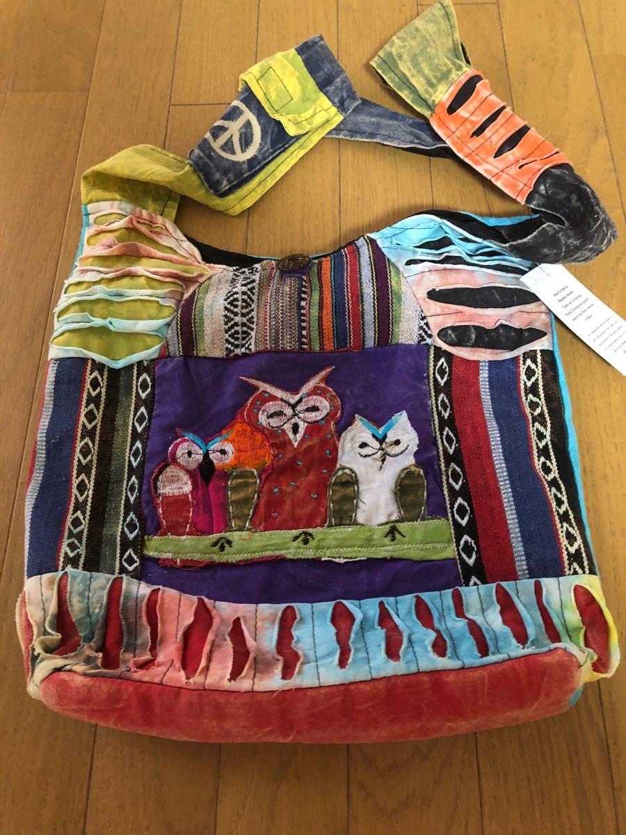 ネパール ハンドメイドバッグ