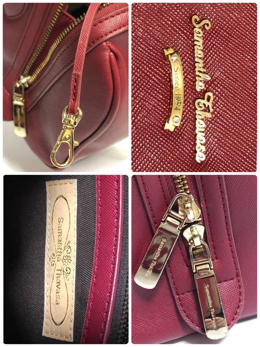 極美品サマンサタバサ2wayショルダーバッグハンドバッグ赤レザー革