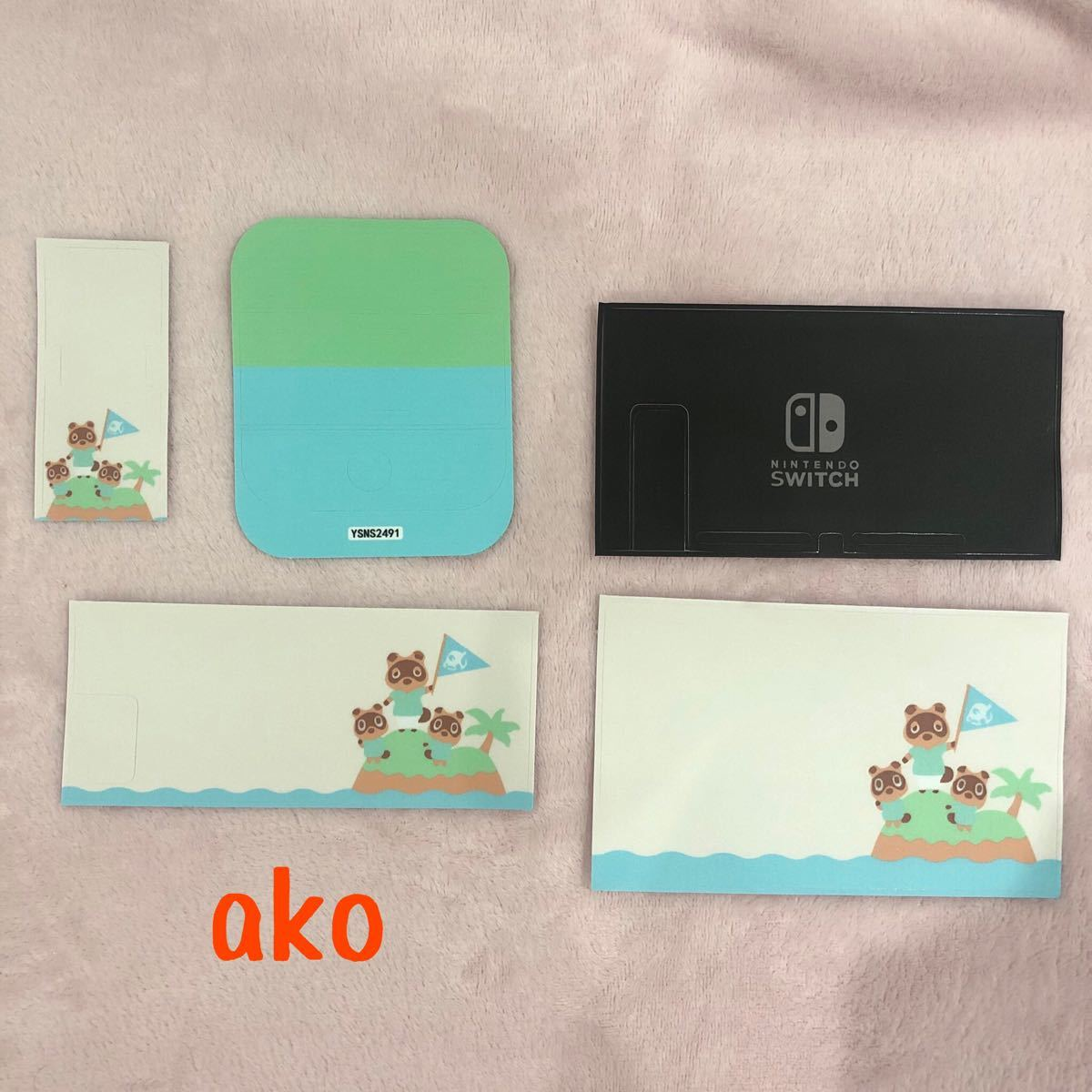 Nintendo Switch  スキンシール スイッチ どうぶつの森