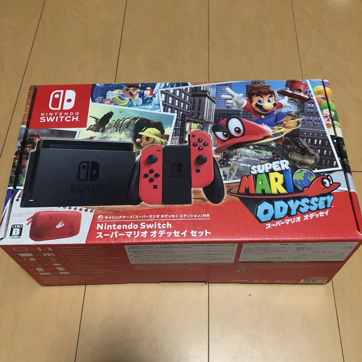Nintendo Switch スーパーマリオ オテッセイセット