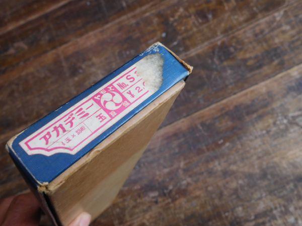 昭和レトロ トモエのそろばん アカデミー 本体 木製割れあり 箱 4玉23_画像3
