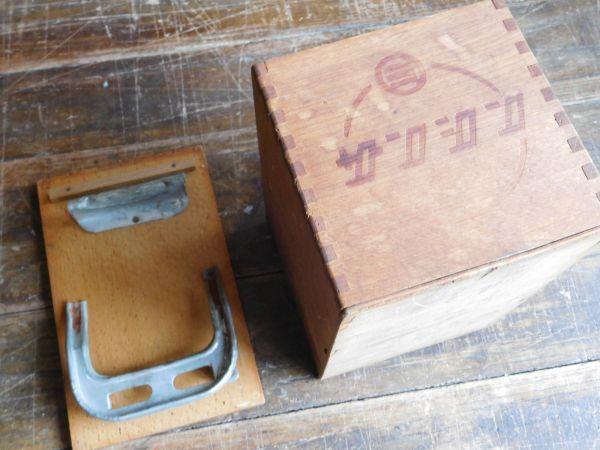 昭和レトロ アイロン箱 木製 サンシンアイロン 19x12h13cm_画像2