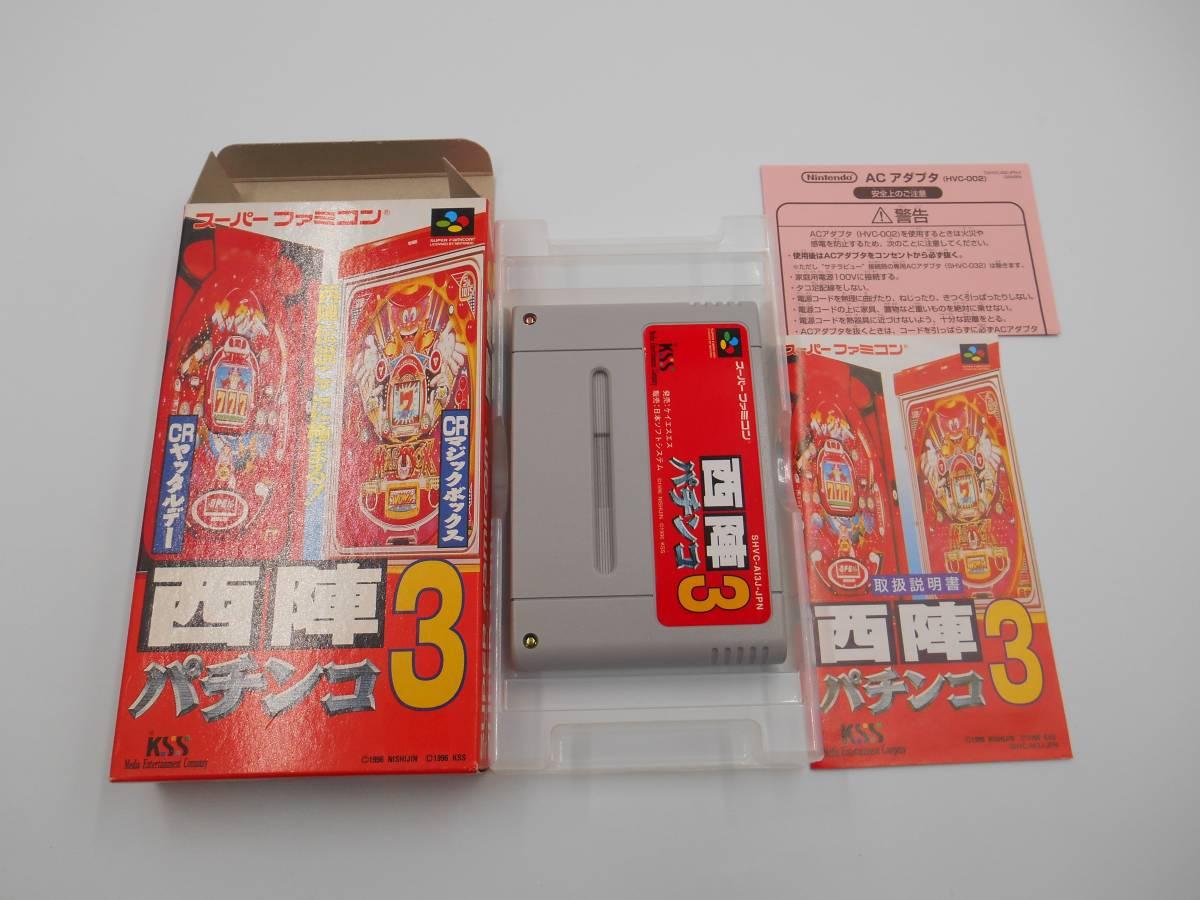 ■ SFC スーパーファミコン 西陣 パチンコ物語3 ソフト函取説付き 簡易動作確認済み