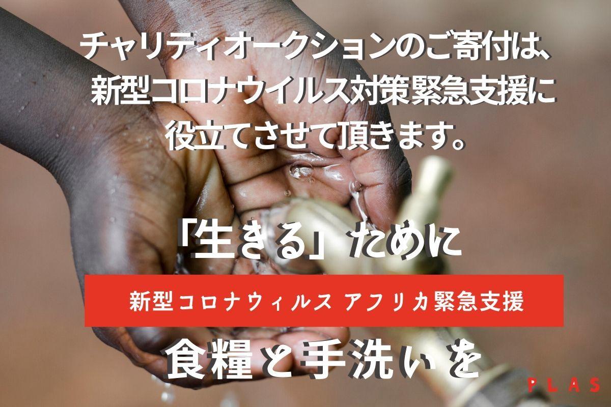 [COVID-19緊急支援チャリティ]川浦良枝さん直筆サイン入り絵本とポストカードセット_画像7