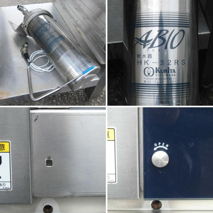 Я 北沢産業 ガススチームコンベクションオーブン ECVM-6G 2010年式 ジャンク部品取り 中古 KF_画像7