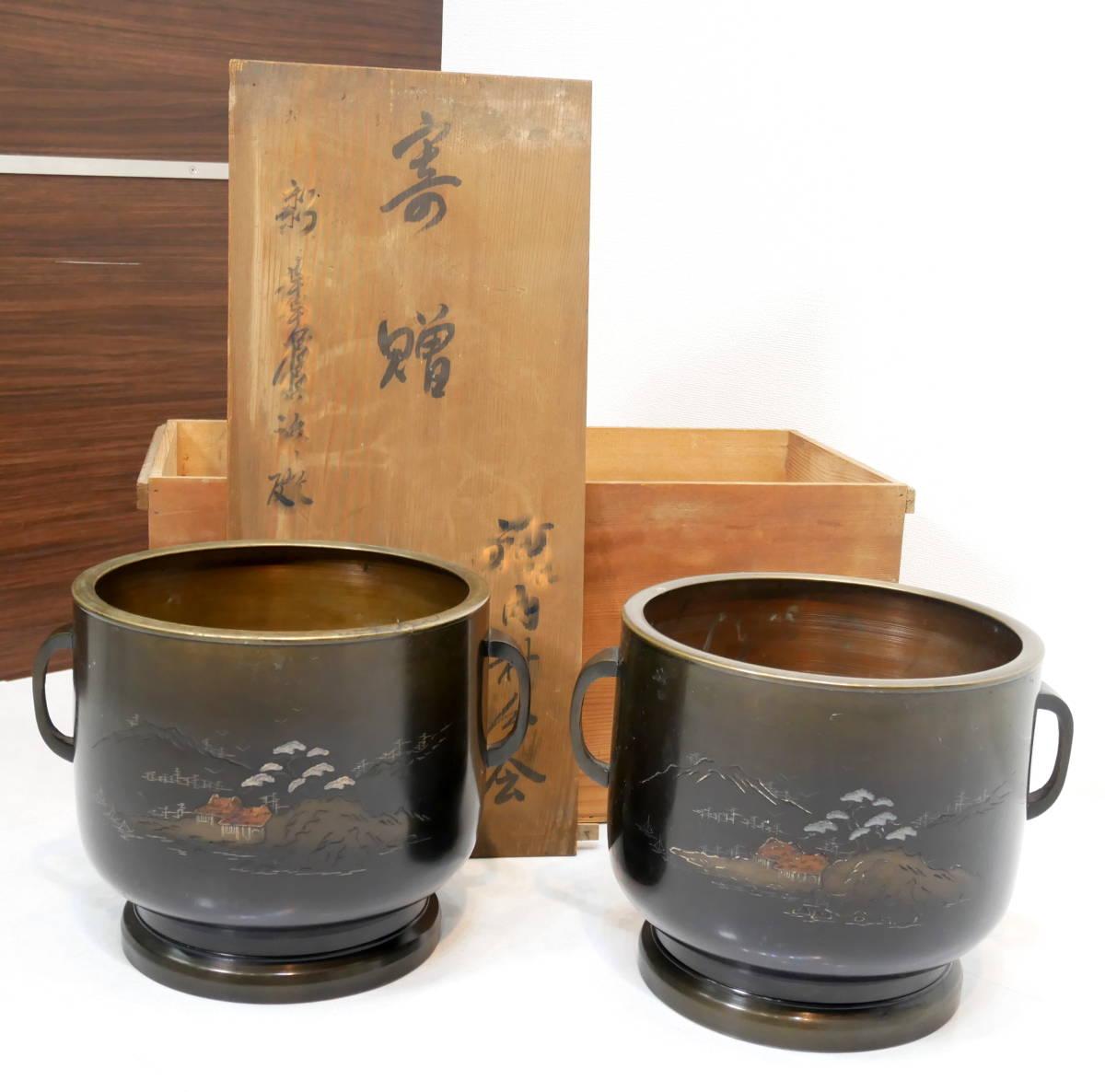 ▲(R205-B121)時代物 銅火鉢 真鍮 黄銅 共箱付き 直径26cm 高さ24cm 火ばち 置物 アンティーク 灰付_画像1