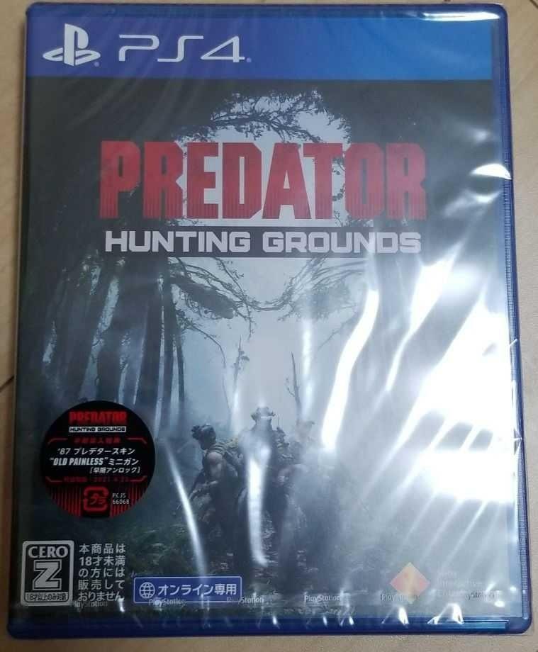 PS4 predator プレデター