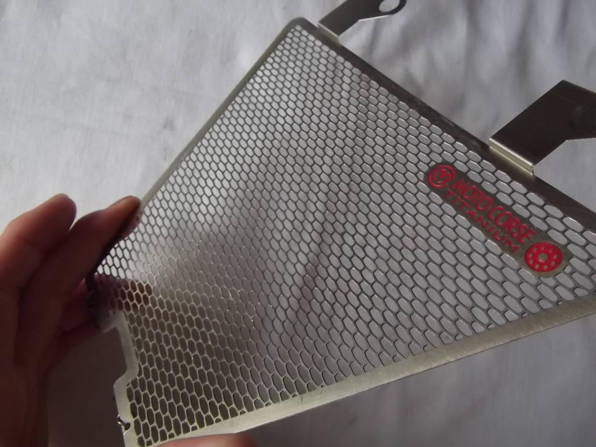中古 1098 1198 モトコルセ チタニウム プロテクションスクリーン オイルクーラー ラ_画像4
