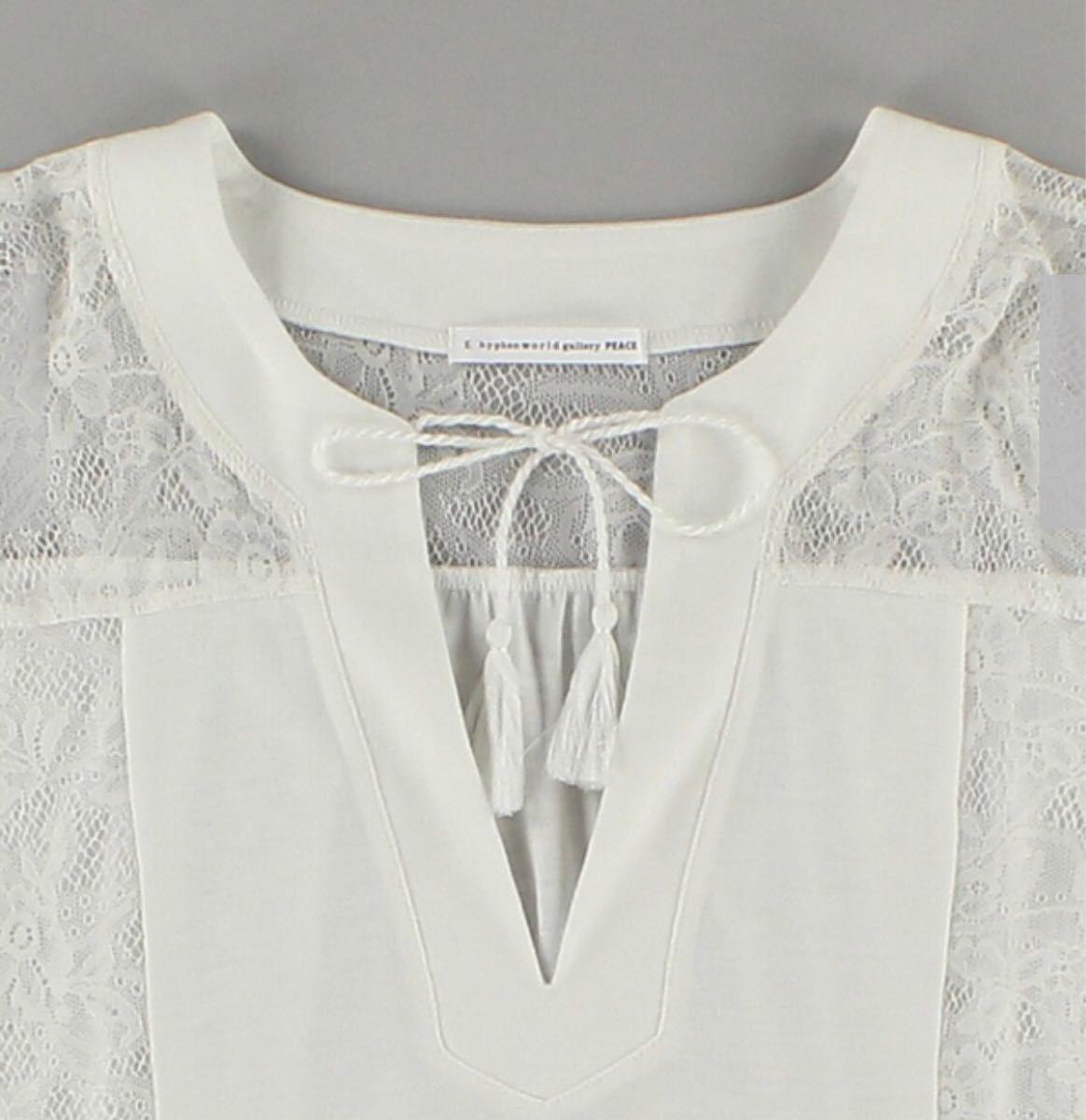 新品イーハイフン 2点 まとめ売りトップス 半袖 Tシャツ カットソー 白