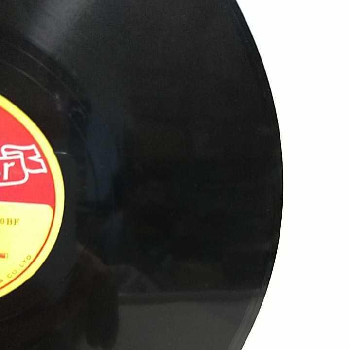 ◆◇SP盤レコード 徳利の別れ 上原敏 / 安兵衛ぶし R6 蓄音機用 中古品◇◆ 1133_画像6